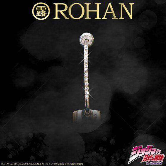 岸辺露伴 ROHAN's G-pen accessory(Gペンピアス)