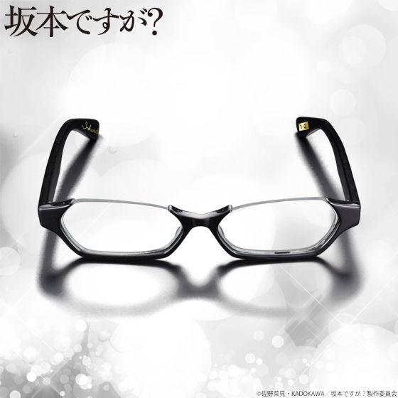 坂本ですが? 坂本君のメガネ ホクロなし 【2017年3月発送分】