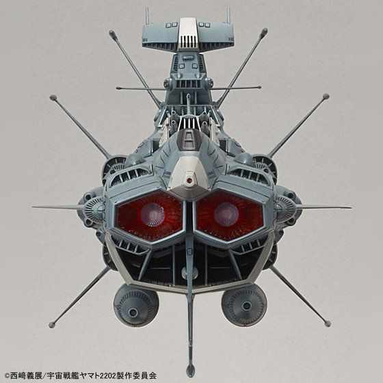 1/1000 地球連邦 アンドロメダ級一番艦 アンドロメダ ムービーエフェクトVer.