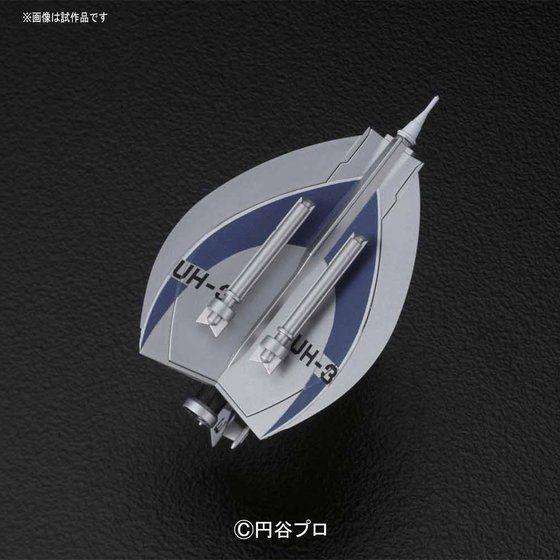 メカコレクション ウルトラマンシリーズ No.10 ウルトラホーク3号