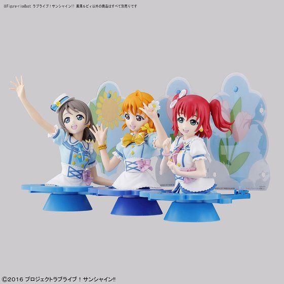 Figure-riseBust ラブライブ!サンシャイン!! 黒澤ルビィ