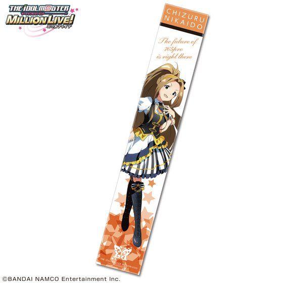 アイドルマスター ミリオンライブ! パルフェ・ノワール マフラータオル 二階堂千鶴  【One's Favorite!】