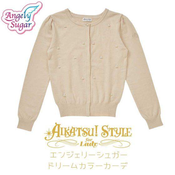 AIKATSU!STYLE for Lady  エンジェリーシュガー ドリームカラーカーデ