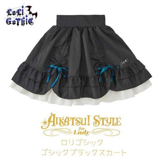 AIKATSU!STYLE for Lady  ロリゴシック ゴシックブラックスカート