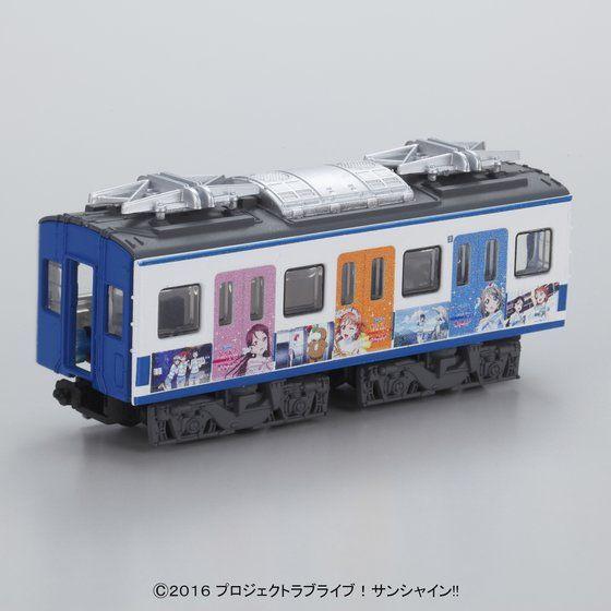 Bトレインショーティー 伊豆箱根鉄道3000系「ラブライブ!サンシャイン!!」ラッピング電車2