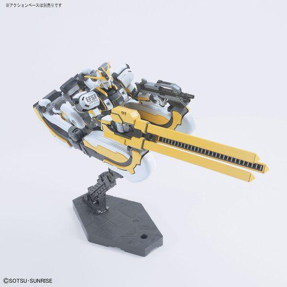 HG 1/144 アトラスガンダム(GUNDAM THUNDERBOLT Ver.)
