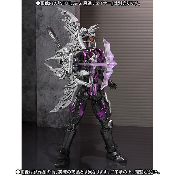 【抽選販売】S.H.Figuarts 武装チェイサーセット