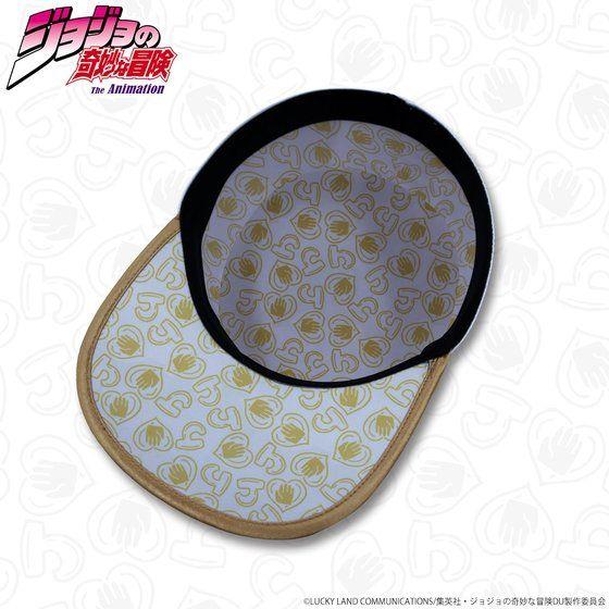 ジョジョの奇妙な冒険 ダイヤモンドは砕けない 空条承太郎の帽子