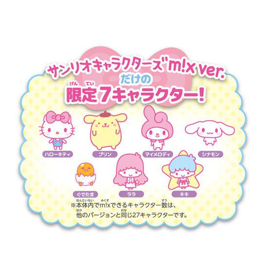 Tamagotchi m!x サンリオキャラクターズ m!x ver.