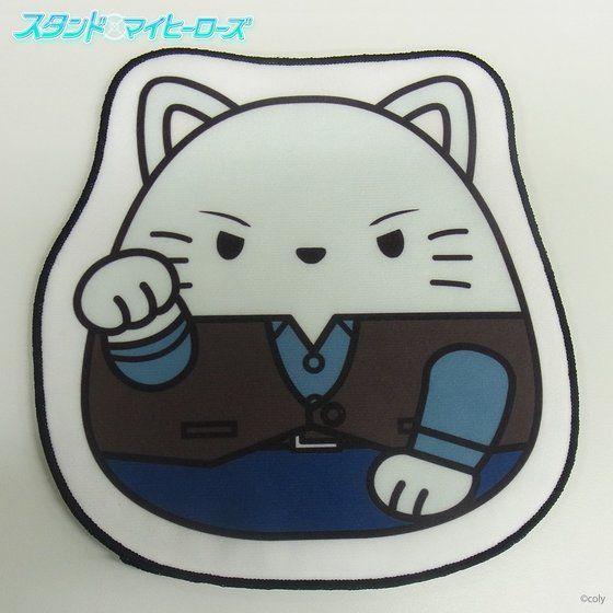 まねきもちねこ スタンドマイヒーローズ 荒木田蒼生 セット
