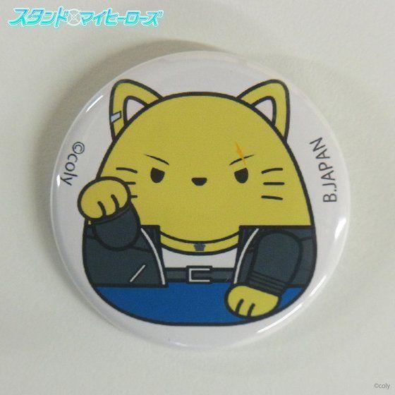 まねきもちねこ スタンドマイヒーローズ 桐嶋宏弥 セット