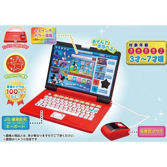 ディズニー&ディズニー/ピクサーキャラクターズ ワンダフルドリームパソコン(購買特典バッグ付き)