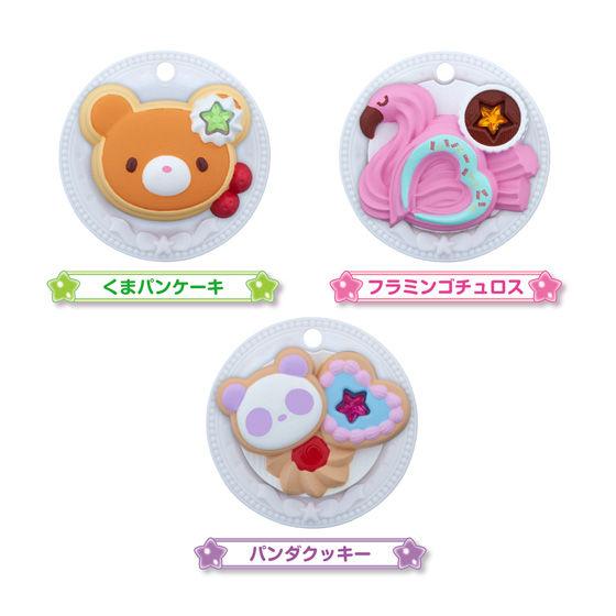 キラキラ☆プリキュアアラモード アニマルスイーツセット1