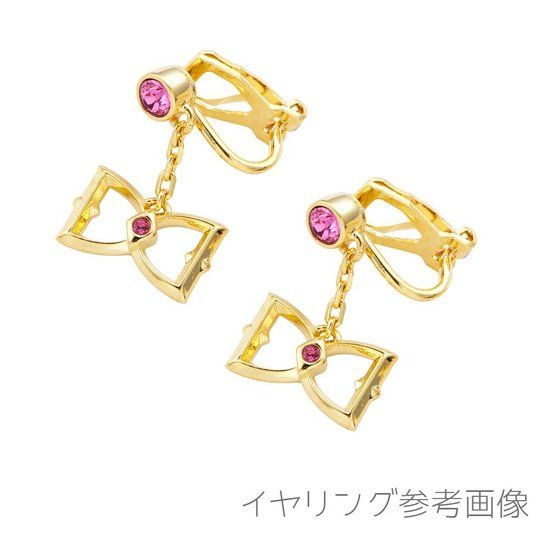 AIKATSU!STYLE for Lady ドーリーリボン ピアス&イヤリング(大地のの・白樺リサ)