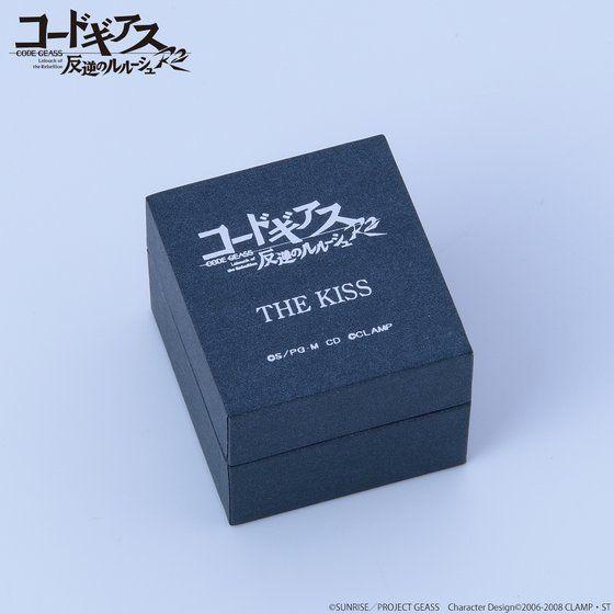 コードギアス 反逆のルルーシュR2×THE KISS×BANDAI リング(単品)