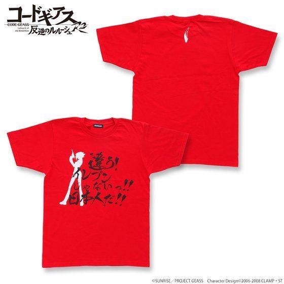 コードギアス反逆のルルーシュR2 名ゼリフTシャツ(カレン)
