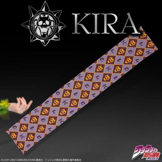 吉良吉影 KIRA's マフラー