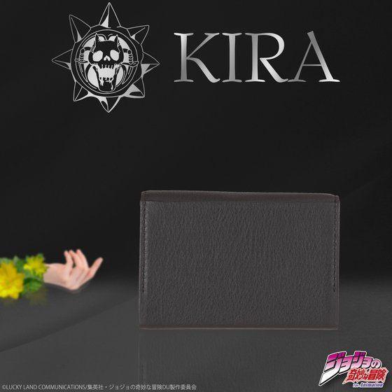 吉良吉影 KIRA's レザーカードケース(名刺入れ) 【2017年6月発送分】