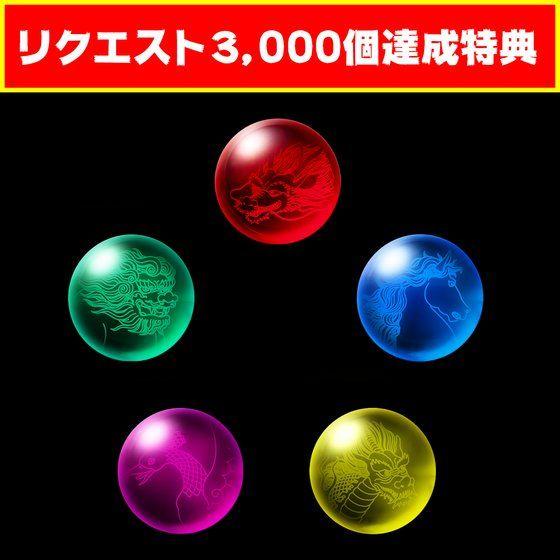 【リクエスト企画】五星戦隊ダイレンジャー 五星合体 DX大連王