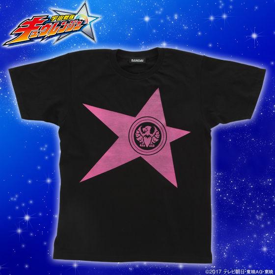 宇宙戦隊キュウレンジャー 「ワシピンク」なりきり風デザインTシャツ