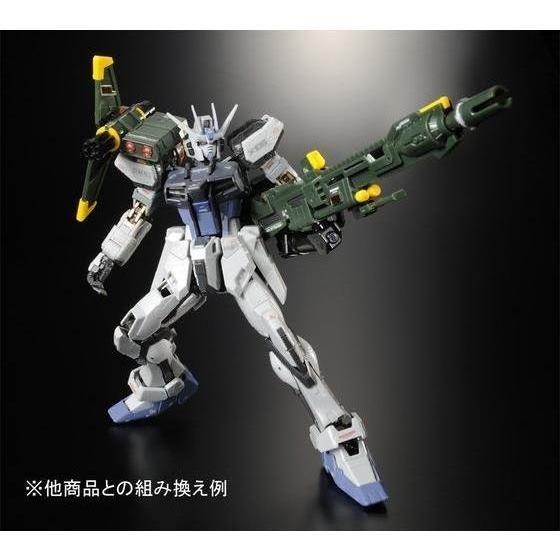 RG 1/144 GAT-X105ストライクガンダム ディアクティブモード 【再販】【2次:2017年5月発送】