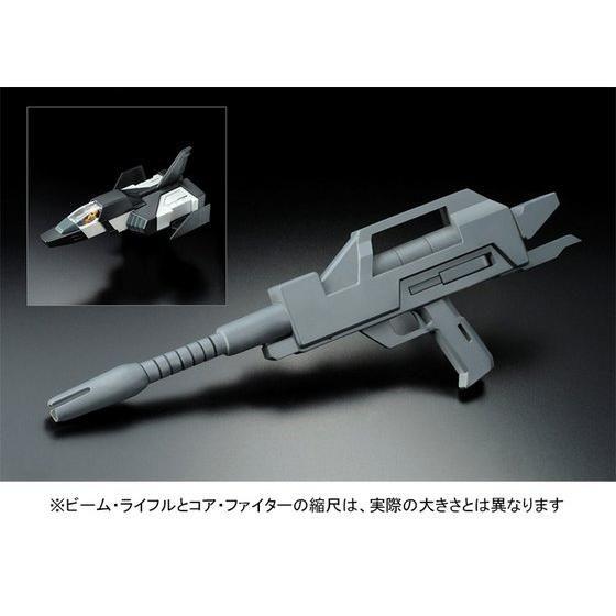 MG 1/100 RX-78-1 プロトタイプガンダム 【再販】