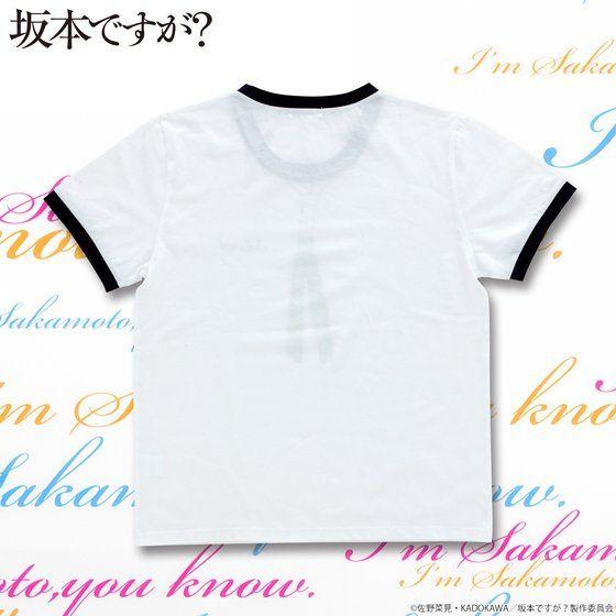 坂本ですが? ネギTシャツ