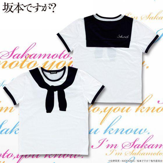 坂本ですが? 体操着Tシャツ