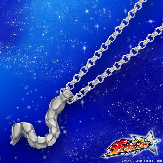宇宙戦隊キュウレンジャー サソリオレンジ/スティンガー silver925ペンダント
