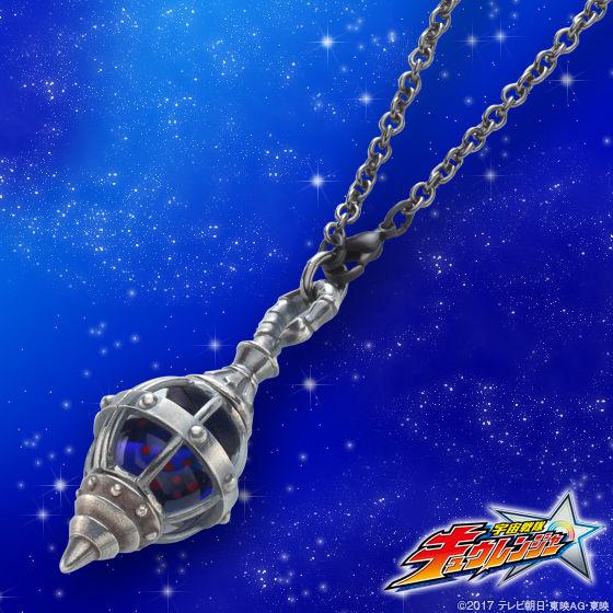 宇宙戦隊キュウレンジャー サソリオレンジ/スティンガー silver925ペンデュラム