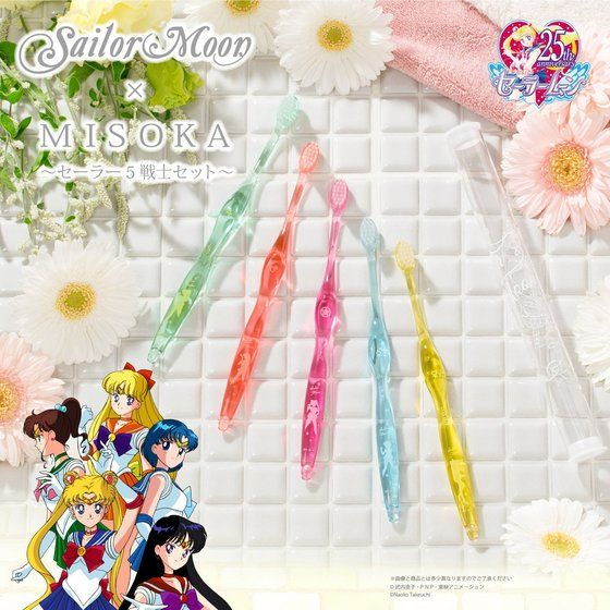 MISOKA 美少女戦士セーラームーン セーラー5戦士セット