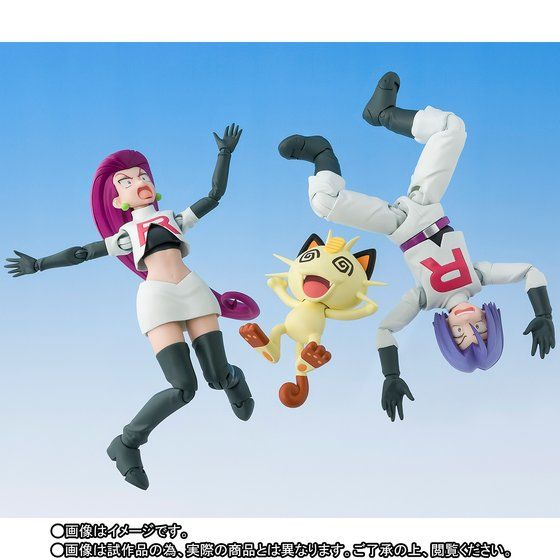 S.H.Figuarts サトシ&ロケット団(Limited Edition)