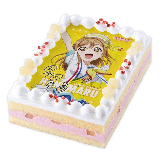 キャラデコプリントケーキ ラブライブ!サンシャイン!!  国木田花丸【2017年4月上旬発送】