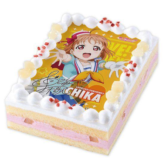 キャラデコプリントケーキ ラブライブ!サンシャイン!! 高海千歌【2017年4月上旬発送】