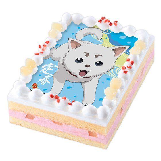 キャラデコプリントケーキ 銀魂 定春【2017年4月上旬発送】