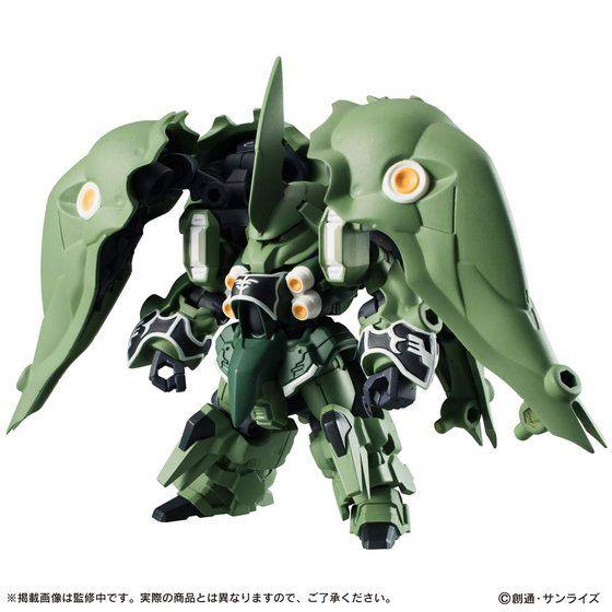 機動戦士ガンダム MOBILE SUIT ENSEMBLE EX02 クシャトリヤ