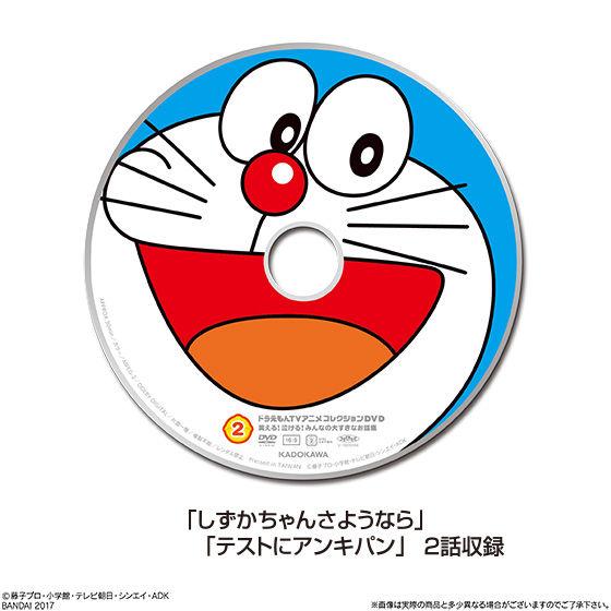 ドラえもんTVアニメコレクションDVD 笑える!泣ける!みんなの大すきなお話集
