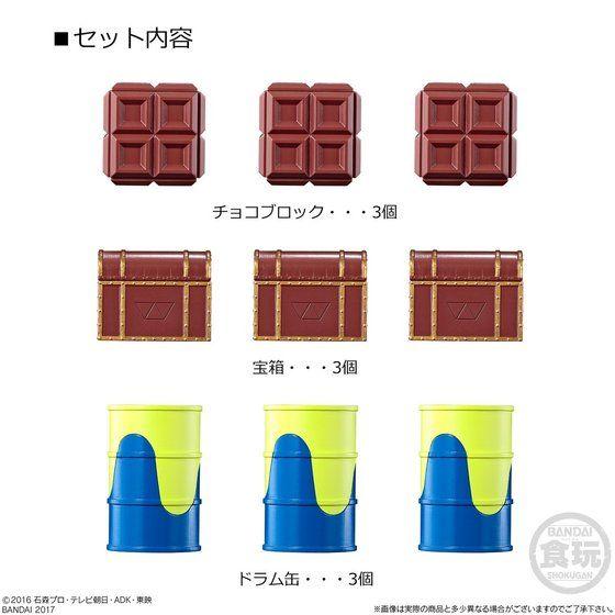 装動 仮面ライダーエグゼイド STAGE765/OPTION SET 同時購入セット【プレミアムバンダイ限定】