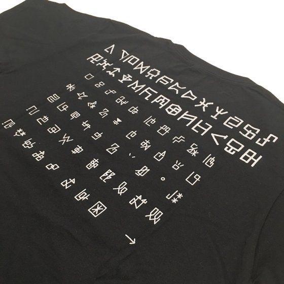 【プレミアムバンダイ限定】デジモンアドベンチャー デジ文字プリントTシャツ
