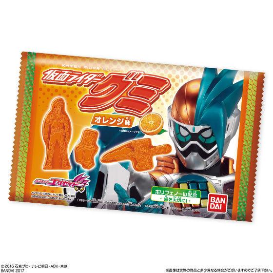 仮面ライダーグミ(オレンジ味)
