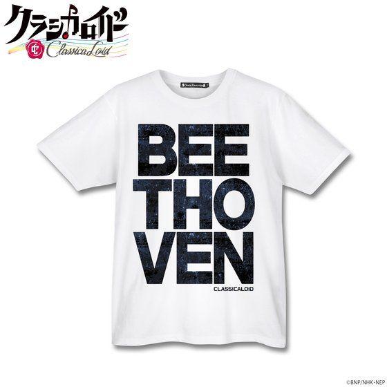 [プレミアムバンダイ限定販売]クラシカロイド Tシャツ ベートーヴェン【One's Favorite!】