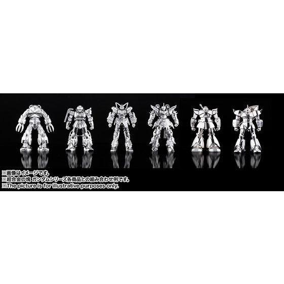 超合金の塊 ガンダムシリーズ