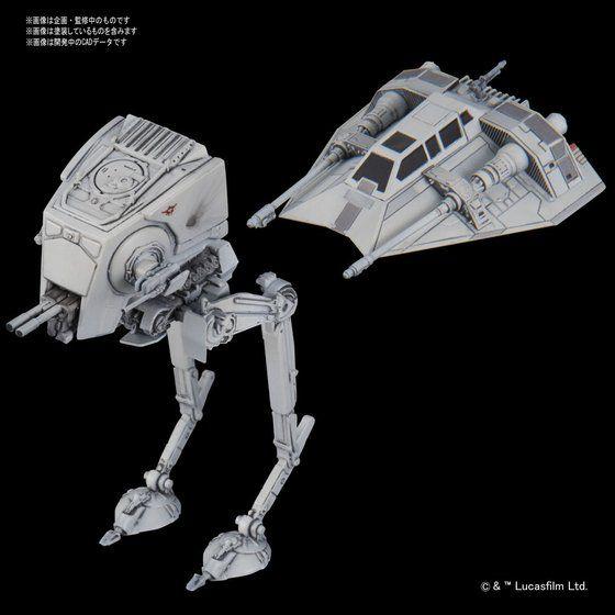 ビークルモデル 008 AT-ST & スノースピーダー