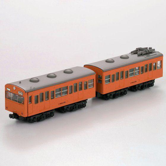 Bトレインショーティー 103系初期(オレンジ)