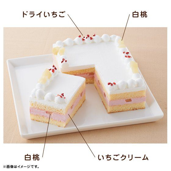 キャラデコプリントケーキ 銀魂 山崎退