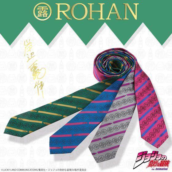 プレミアムバンダイ新着!岸辺露伴 ROHAN's G-pen tie(Gpenネクタイ)
