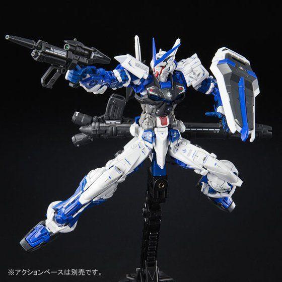 RG 1/144 ガンダムアストレイ ブルーフレーム 【再販】