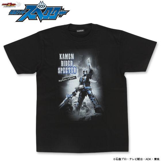 仮面ライダーゴーストRE:BIRTH 「仮面ライダースペクター」Tシャツ(スペクターBOXアート柄)