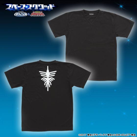 『スペース・スクワッド ギャバンVSデカレンジャー』十文字撃Tシャツ