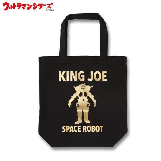 ウルトラマンシリーズ キングジョー シルエットトートバッグ
